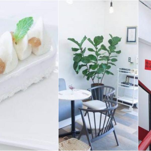 台北市 餐飲 飲料‧甜點 甜點 fla fla tu tu 法圖甜點空間
