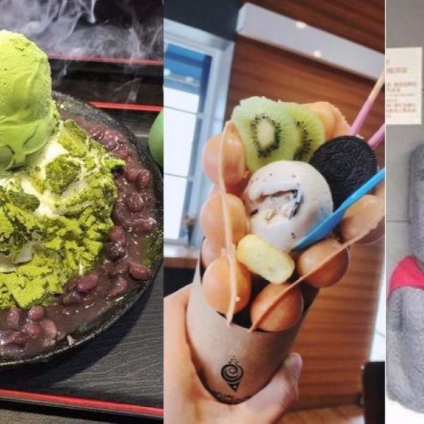 桃園市 餐飲 飲料‧甜點 冰店 Papake Gelato帕帕克的店