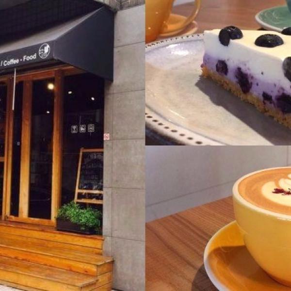 桃園市 餐飲 咖啡館 拾事咖啡