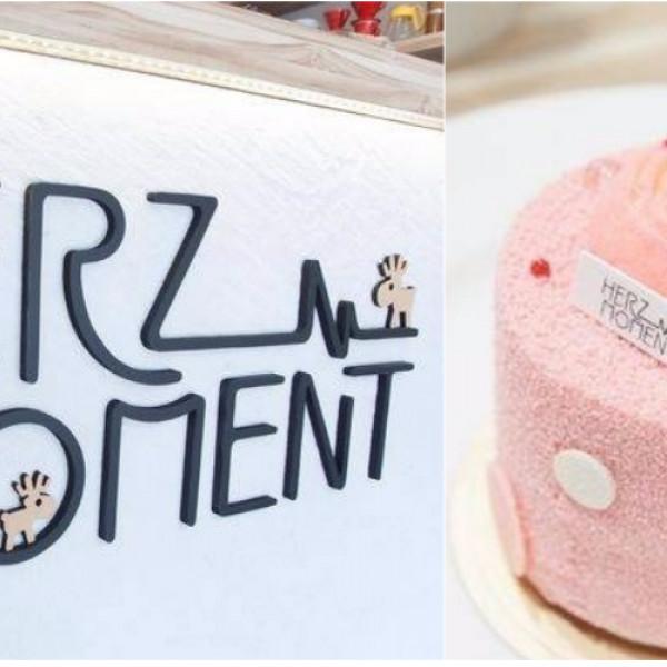 台北市 餐飲 飲料‧甜點 飲料‧手搖飲 HERZMOMENT 笛瑟甜點工坊