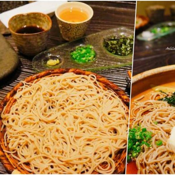 台北市 餐飲 日式料理 二月半そば 蕎麦麺