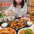 高雄市 起家雞韓式炸雞 高雄裕誠店 照片