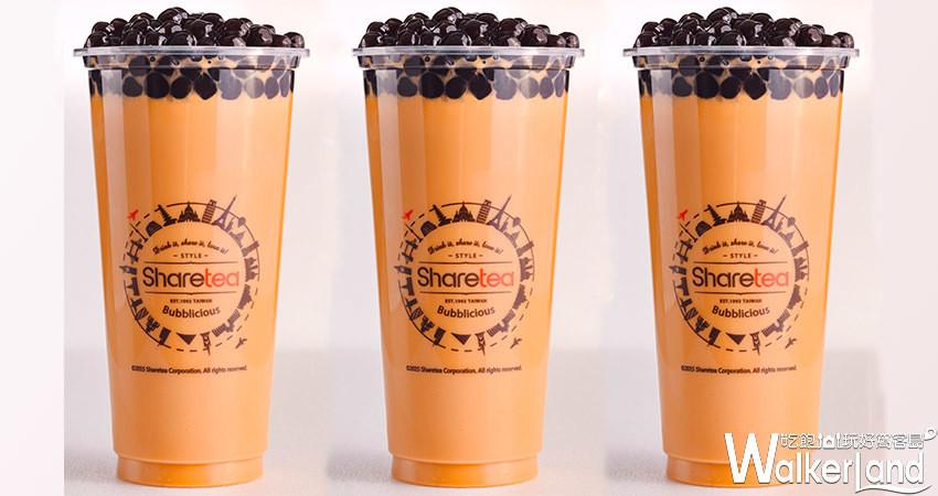 泰奶控這杯有嗨!Sharetea「泰式珍珠奶茶」夏季限定開喝,超濃泰奶味保證讓你一秒到曼谷