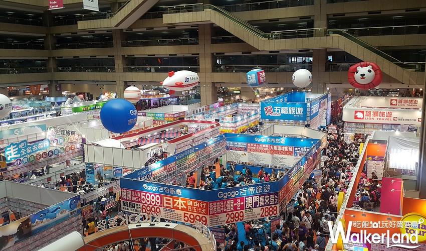 2018 台北國際觀光博覽會 / WalkerLand窩客島整理提供