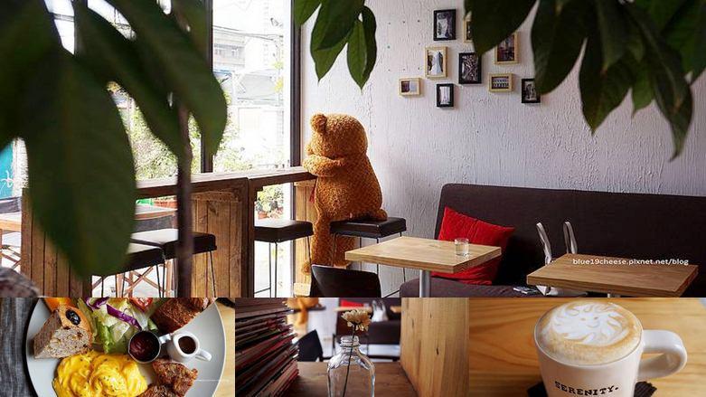 台中市北區 千果咖啡
