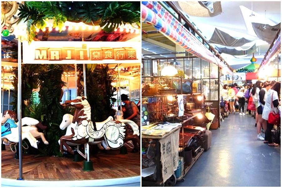 台北市中山區 MAJIMAJI 集食行樂