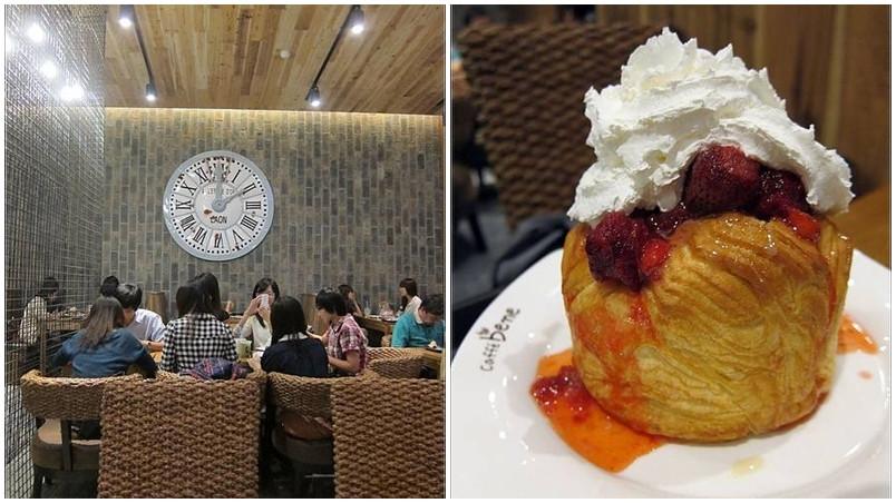 高雄市左營區 Caffe bene (巨蛋店)
