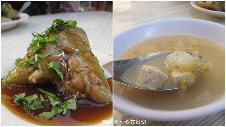台南市中西區 老鄭菜粽