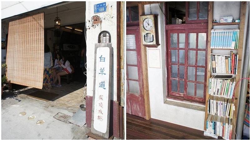 屏東縣恆春鎮 白羊道柴燒麻糬店