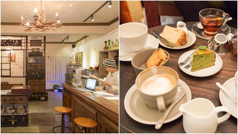 台北市大同區 Modern Mode & Modern Mode Café