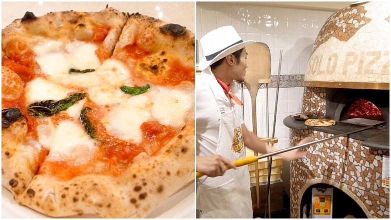 台北市大同區 Solo Pizza Napoletana (台北店)