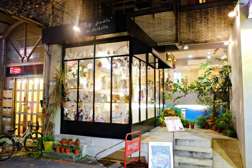 台北市 娜塔莉花園咖啡館Nathalie Lete