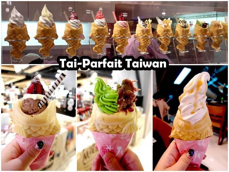 台北市信義區 Tai-parfait Taiwan 鯛百匯