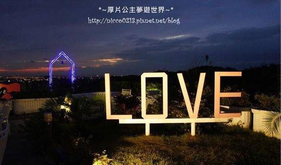 桃園市蘆竹區 銀河鐵道咖啡館