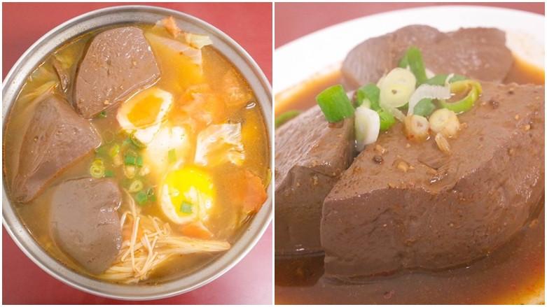 高雄市大社區 紅燈籠麻辣鍋