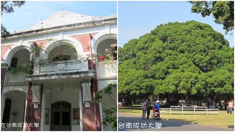 台南市東區 成功大學