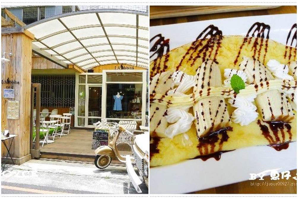 台中市西區 LAbbito cafe