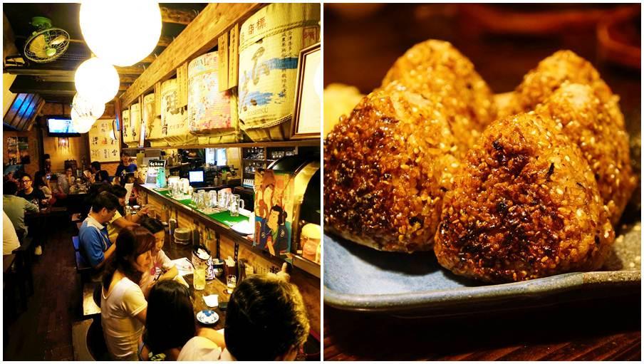 台北市大安區 喀佈貍洋食居酒屋(一店)