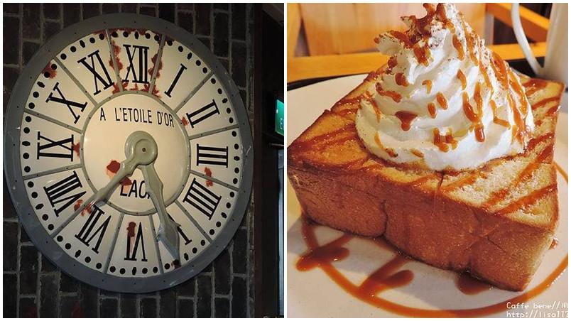 高雄市左營區 Caffe bene (左營新光店)