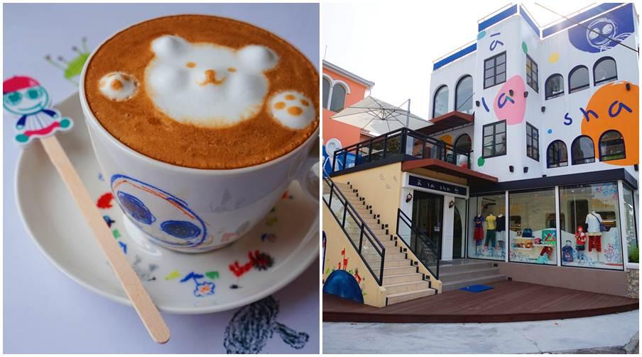 台中市西區 a la sha cafe (台中旗艦店)