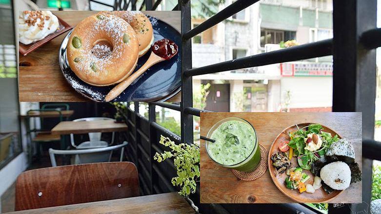 台北市大安區 眼鏡咖啡