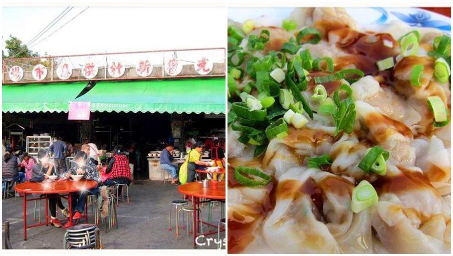 台中市霧峰區 光復新村市場麵攤