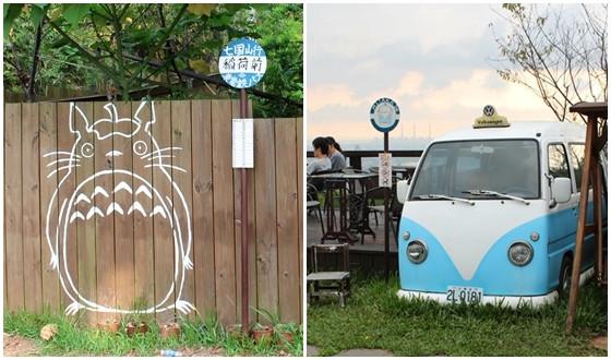 台中市沙鹿區 MITAKA 3e CAFE
