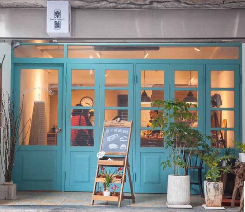 台北市中山區 Tom's Bakery 棠舖
