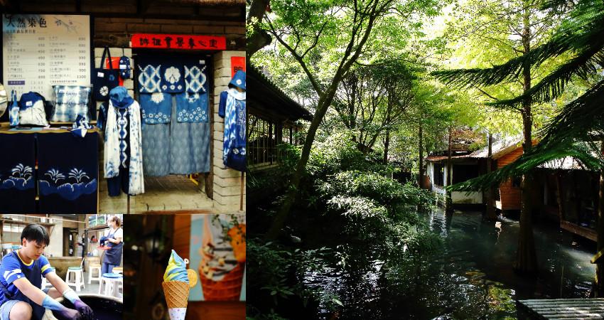 台中市豐原區 台灣味噌釀造文化館46