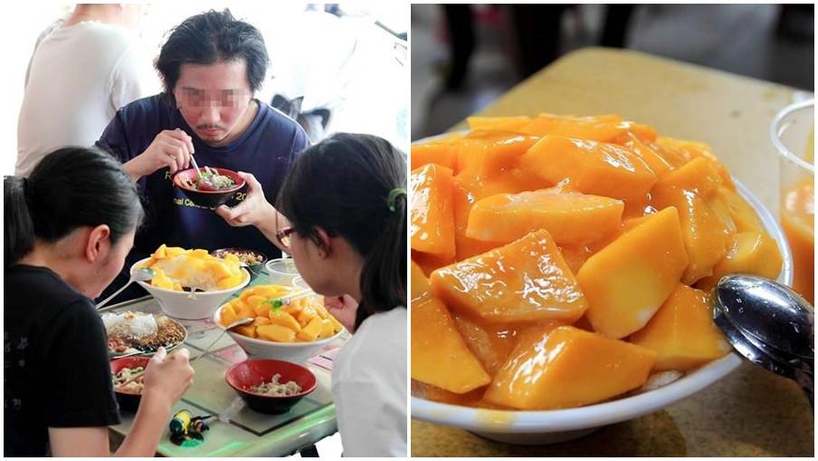 台南市中西區 冰鄉豆花冰菓屋