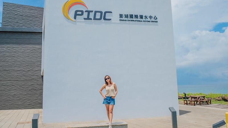 澎湖縣馬公市 PIDC澎湖國際潛水中心