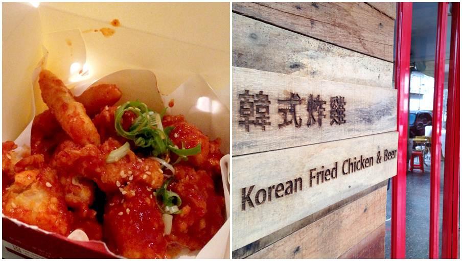 台北市士林區 OPPa 韓式炸雞