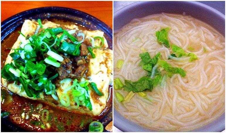 桃園市中壢區 好鮮屋米粉湯(總店)