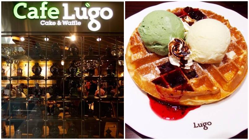 台北市信義區 Cafe Lugo (台北101店)