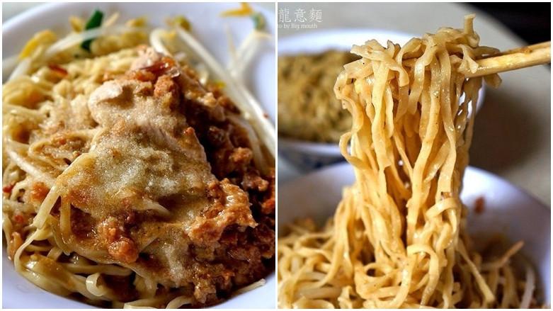 台南市中西區 阿龍意麵