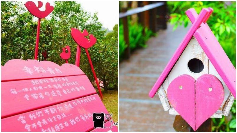 台中市新社區 安妮公主花園