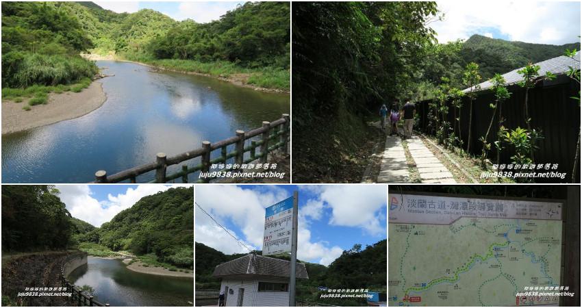 新北市坪林區 淡蘭古道灣潭段40