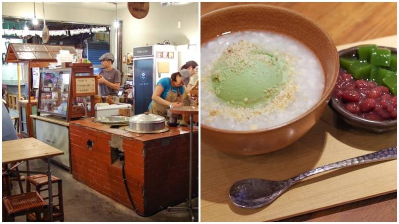 台南市中西區 Chun純薏仁。甜點。