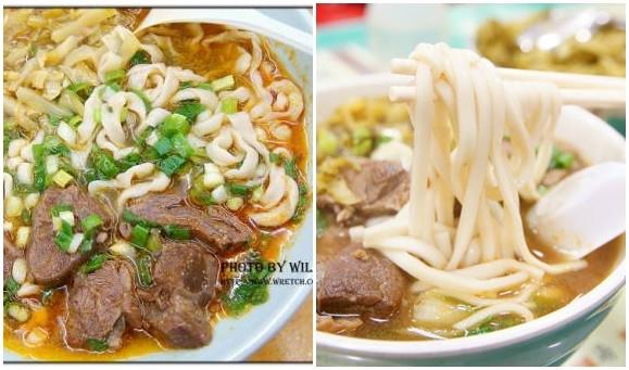 桃園市中壢區 新明牛肉麵
