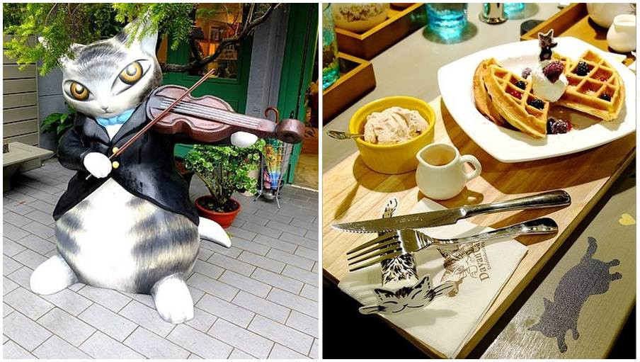 台北市大安區 Dayan Café 達洋咖啡館