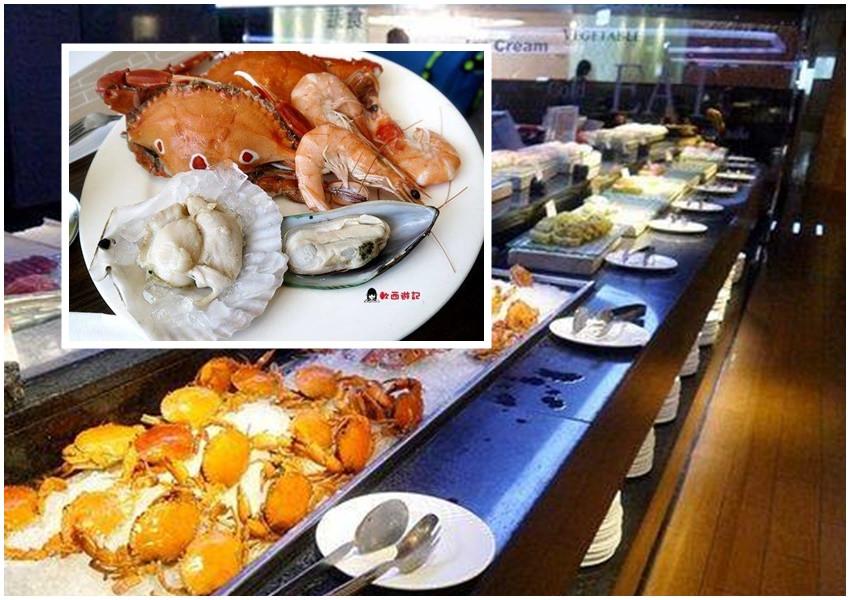 高雄市左營區 漢來海港自助餐廳 (巨蛋店)