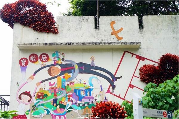 台北市中正區 寶藏巖國際藝術村