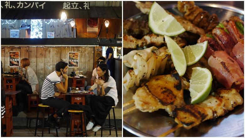 台北市大安區 大眾立吞酒場