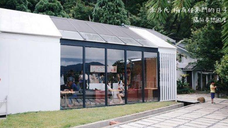 新竹縣竹東鎮 最寧靜的賞螢祕境 - 新竹菓風麥芽工房70