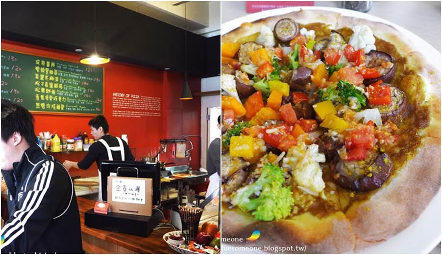 台中市南屯區 歐透手工鮮蔬披薩
