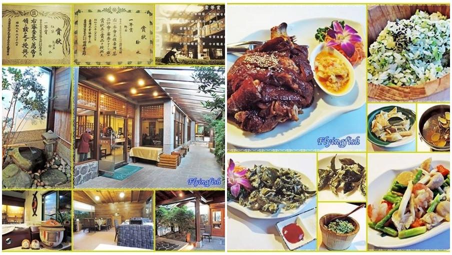 桃園市龍潭區 壹等賞景觀茶園餐廳