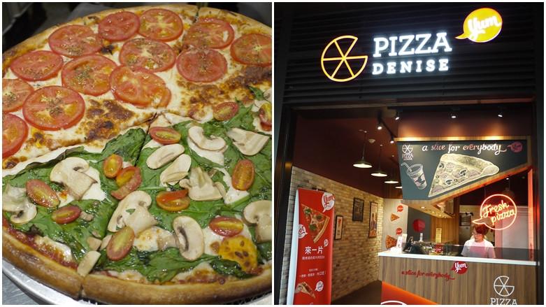台北市信義區 Pizza Denise