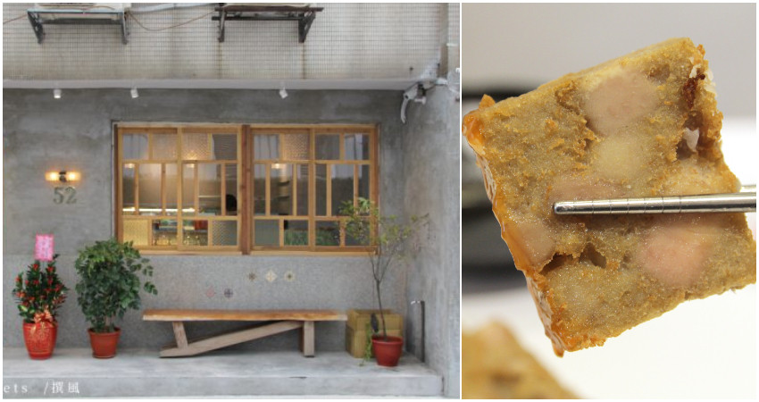 新北市新店區 拾松辦桌小吃(新店店)52