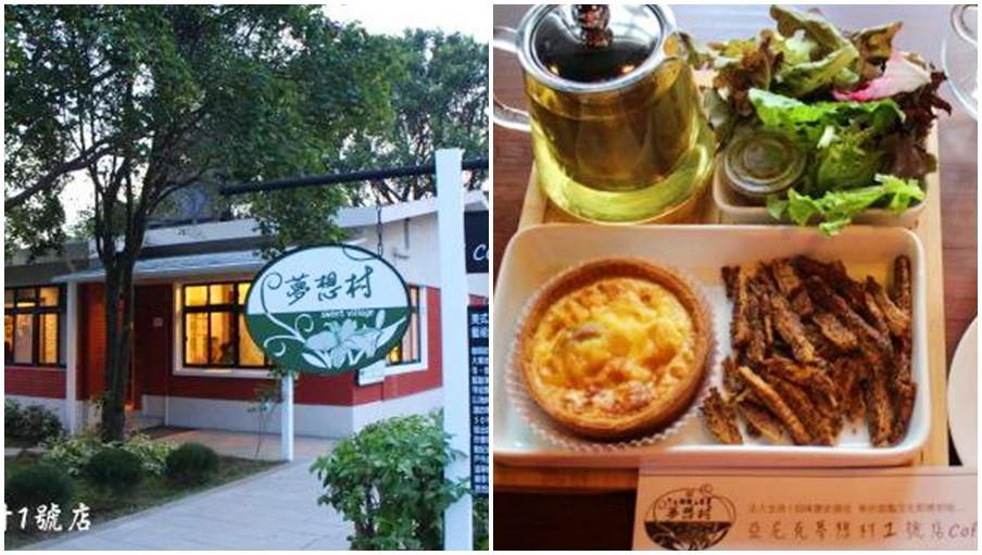 台北市士林區 亞尼克夢想村1號店