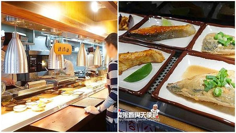 台北市中山區 只今家庭料理